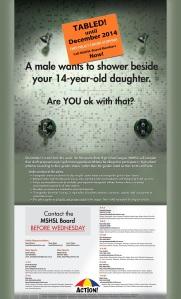 ShowersAd